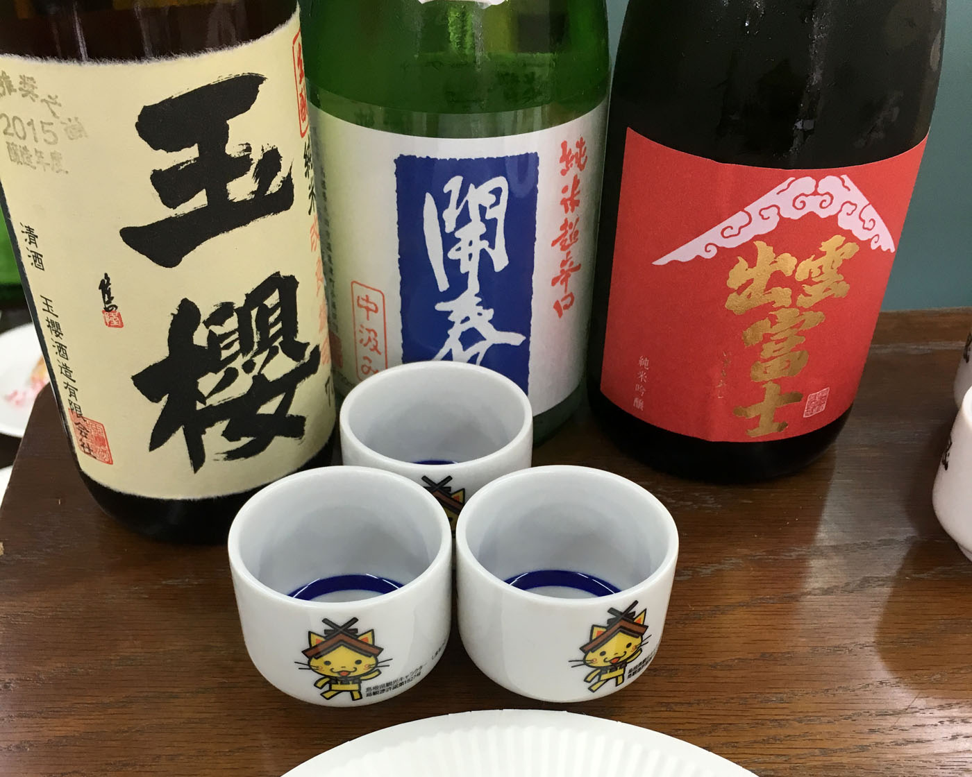 日本酒の魅力を味わう